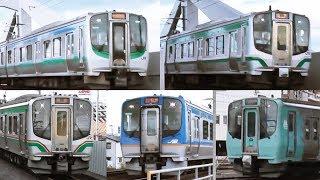 総集編!JR東日本 E721系電車 1 - Commuter Train in Japan 2017 thumbnail