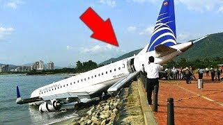 Самые удачные посадки самолётов, о которых известно