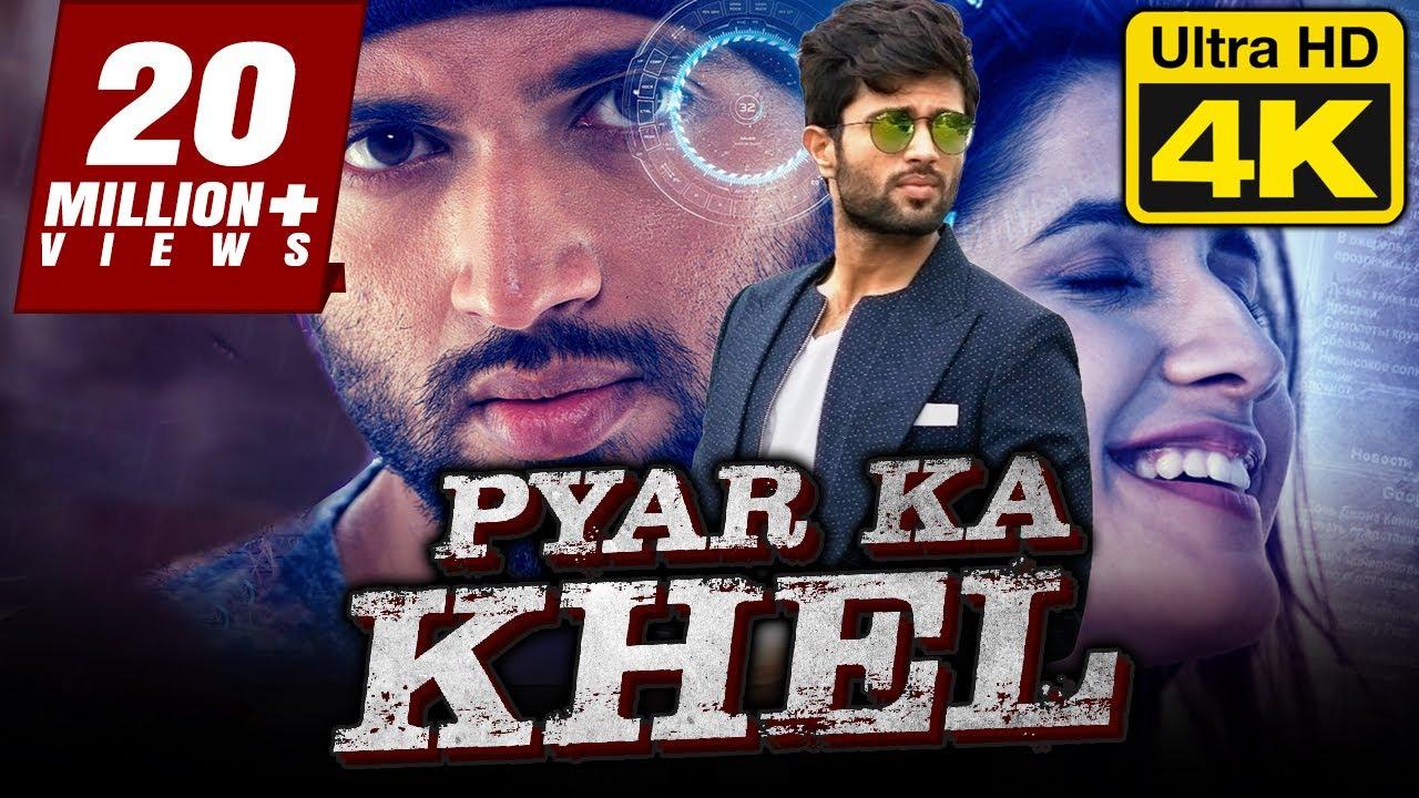 Download VIJAY DEVARAKONDA Hindi Dubbed Full Movie | Pyar Ka Khel (4K ULTRA HD) | Shivani