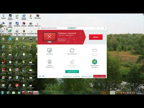 Бесплатная активация антивируса Kaspersky Internet Security на 60 дней