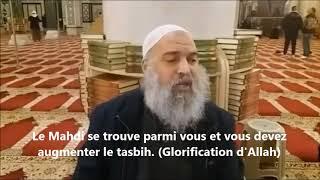 Apparition de l'imam al Mahdi en 2019?