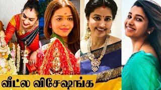 Celebrities   Saree-ல யாரு டாப்?   Sneha , Preetha Vijayakumar