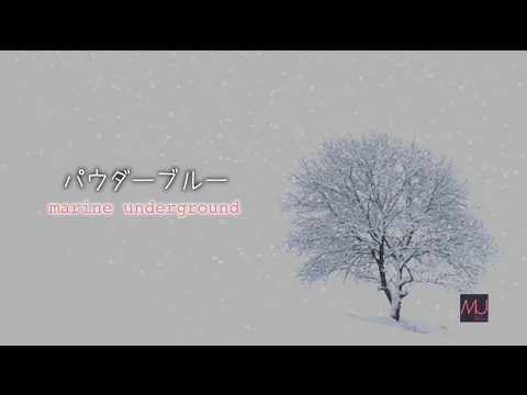 【Hatsune Miku/初音ミク】パウダーブルー 【オリジナル】-marine underground-