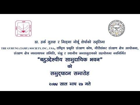 Community Building Inauguration_Chankhu_Dolakha_GCAP