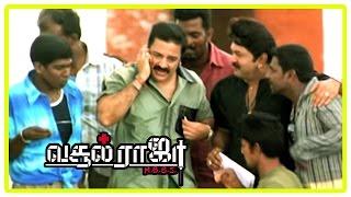 Vasool Raja MBBS full Tamil Movie | Scenes | Kamal Decides to become Doctor | Kamal Mass Scene