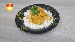 Курица Карри по-индийски.Оригинальный рецепт.دجاج بالكاري