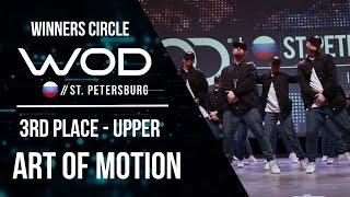 Art of Motion   3rd Plące Upper   Winner Circle   World of Dance St. Petersburg 2017   #WODSPB17