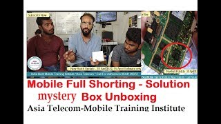 Mobile Full & Half Shorting 100% Solution |  Surprise Box Unboxing For Mobile Technician| जरुर देखे