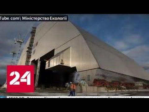 Зачем Чернобыльскую АЭС