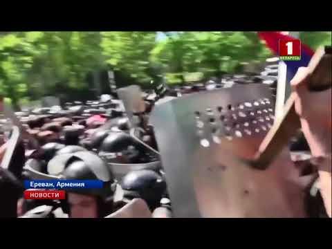 Полиция Армении приняла решение прекратить митинг в Ереване