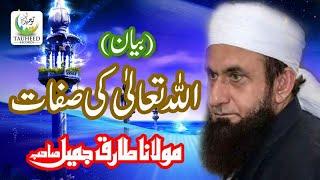 Maulana Tariq Jameel - Allah Tala Ki Sifaat - New Islamic Dars O Bayan,Tariq Jameel Sb
