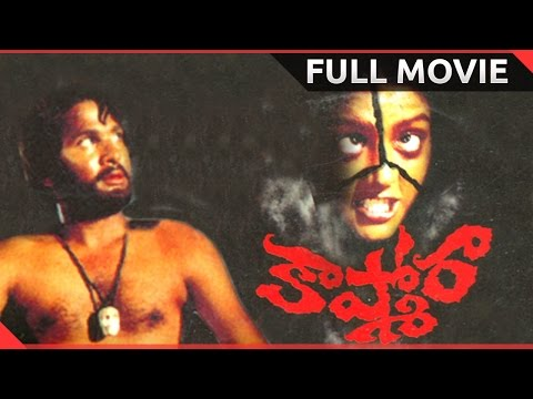 Kashmora Telugu Full Length Movie || Rajendra Prasad , Bhanupriya || Telugu Hit Movies