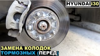 видео Замена тормозных колодок Крета