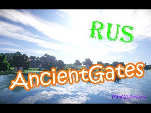 Обзор плагина AncientGates | Порталы на вашем сервере MineCraft