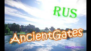 обзор плагина AncientGates  Порталы на вашем сервере MineCraft