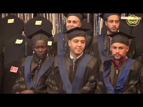 AAST Graduation Ceremonies - 2017 الأكاديمية العربية - حفل تخرج دفعة - Maritime