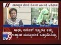 Massage Parlor Worker Alleges Sexual Harassment by Sadhu Kokila, Mandya Ramesh