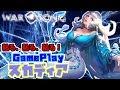 【War Song実況(ウォーソング)】#17 Let's Game Play スカディア(ふにゃ)