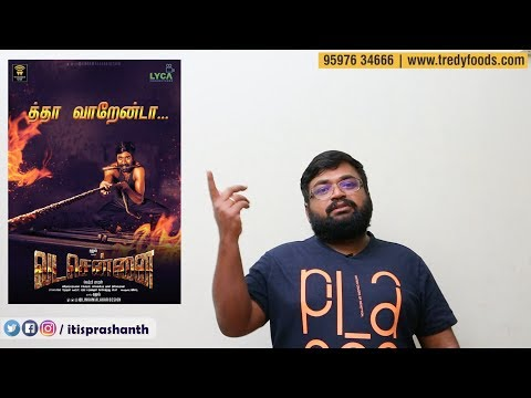 VADACHENNAI review by Prashanth