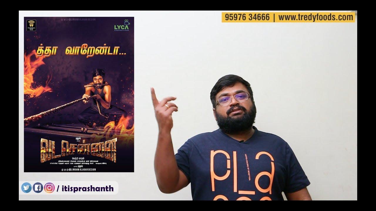 vadachennai-review-by-prashanth