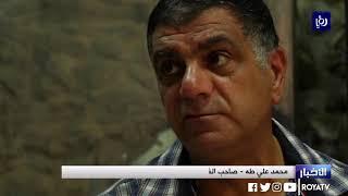 فرن أبو علي بحارة السعدية في القدس ما يزال صامدا في وجه الاحتلال (31/7/2019)