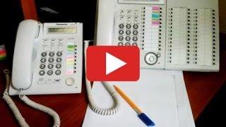 как сделать мини офисы