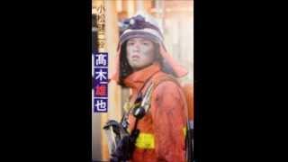 ドラマで共演中の髙木雄也との話。関ジャニ大倉忠義 大災害や大事故。こ...