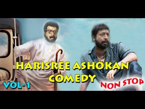 Harisree Ashokan Comedy Scene | Non Stop Malayalam Comedy Scenes | Best Of Harisree Ashokan | Scenes