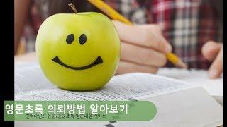 영문초록 의뢰방법 알아보기 - 번역라인21