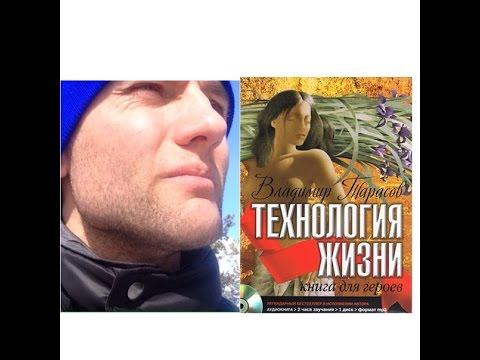 Читать гравити фолс на русском читать