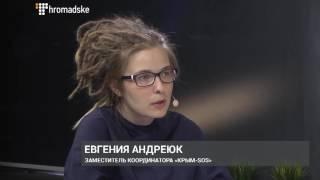 Крым, Турция и Россия, война 2008 года в Грузии, российские параолимпийцы