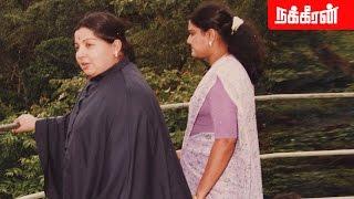 கொடநாடு மர்மங்கள் - நடப்பது என்ன ?  பீதியில் சசி குடும்பம்  | Kodanad estate murder case