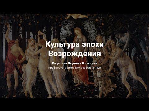 Художники эпохи Возрождения список лучших