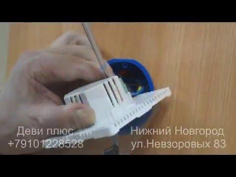 Как подключить терморегулятор SET 01