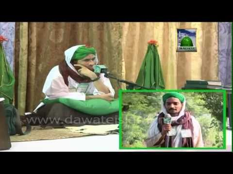 Madani Muzakra (Islamic Question Answer) - Court Marriage in Islam - Molana Ilyas Qadri