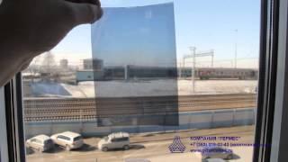 Зеркальная пленка WOWfil R Silver15(Видеокаталог пленок от Компании Гермес., 2015-04-15T10:45:39.000Z)