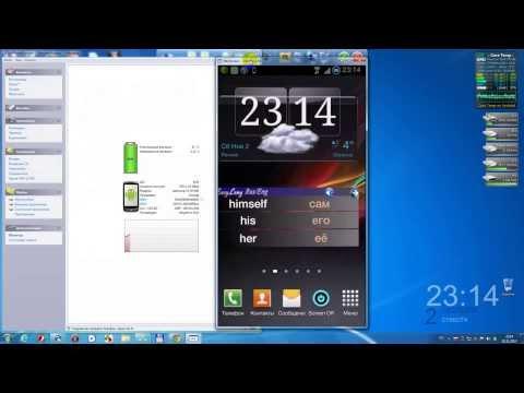 Как соеденить Android с ПК через Wi-Fi, Bluetooth или USB-кабель.