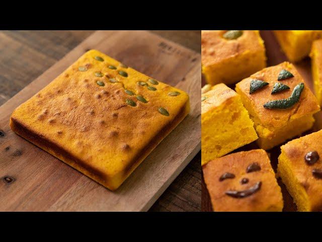 【簡単ハロウィンお菓子】かぼちゃとホワイトチョコのブロンディ