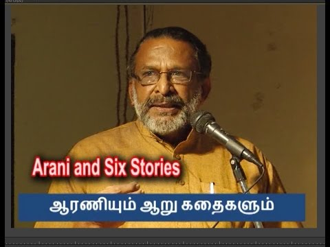 Arani and Six Stories   ஆரணியும் ஆறு கதைகளும்   Tamil Heritage Trust