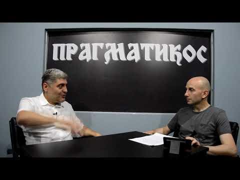 Питања и одговори - 15. део - др.Мирољуб Петровић