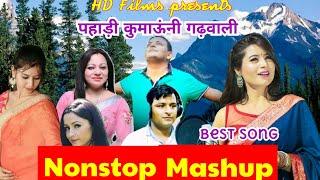 New Kumaoni Non stop Song 2021  Latest Pahari Garhwali Mashup  Dj MP3 Singer Hari Devtalla #Hdfilms