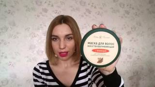 Маска для мелированных волос