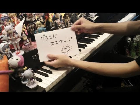【天気の子】「グランドエスケープ(movie-edit)feat.三浦透子」を弾いてみた【ピアノ】