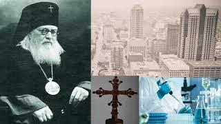Наука и религия Глава седьмая. Христианское учение о борьбе со злом