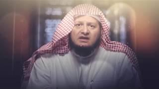 وقفة مع آية 2 د. صلاح با عثمان
