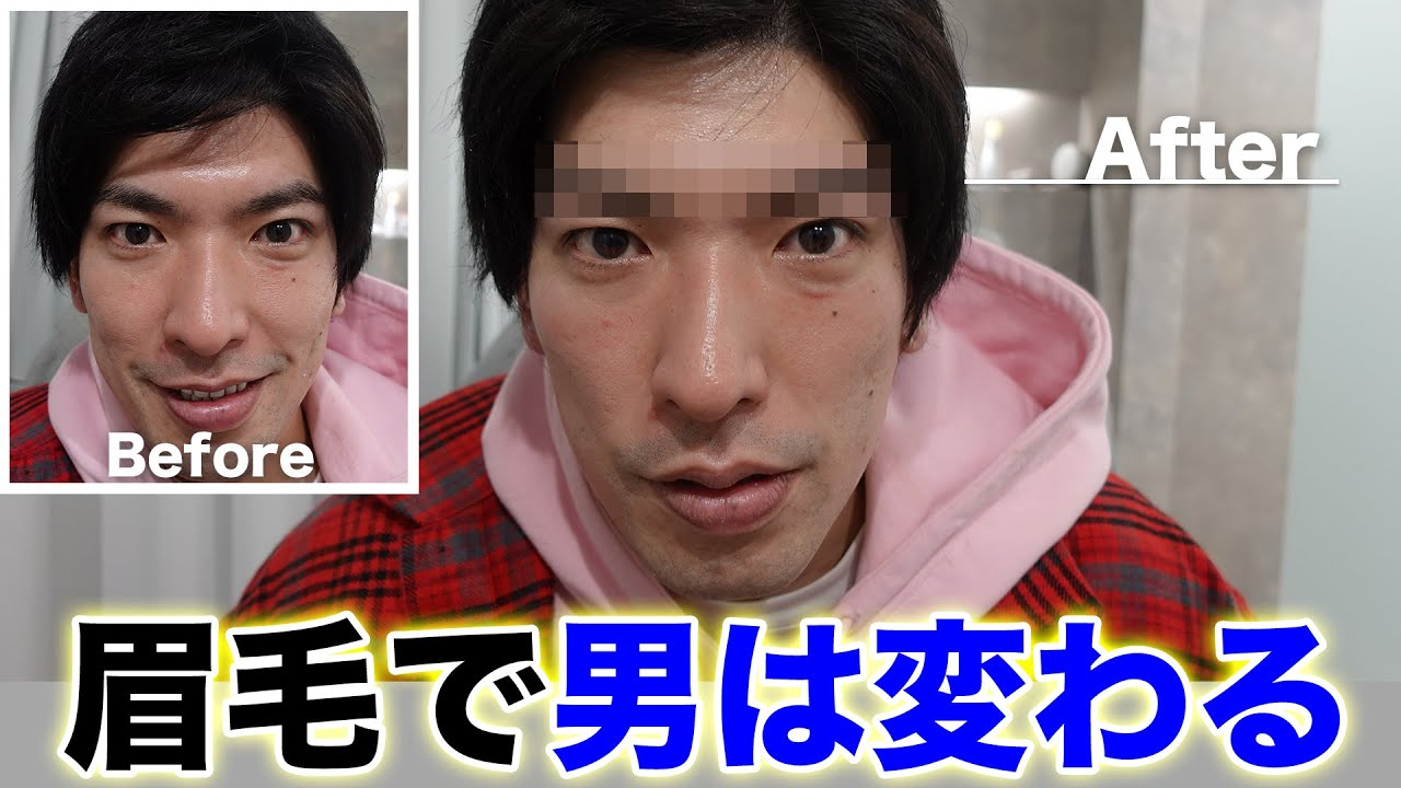 Youtube EXIT Charannelで紹介されました