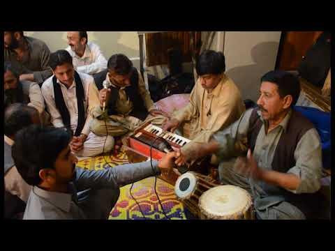 Peace Foundation Peshawar, Folk Music 1, Part 1