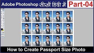 how to create passport size photo in adobe Photoshop in hindi