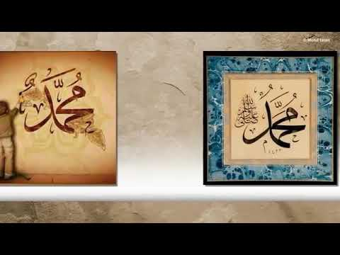 تنزيل اغنية رقت عيناي شوقا السلام عليكم ماهر زين Mp3