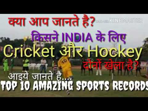 Top 10 Amazing Sports Records-Hindi English-Indian Sports-Physical & Health Education